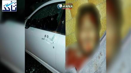 ANNA ajansı Dinin Muhafızları komutanının ölüm haberini sahte bir fotoğrafla uydurdu