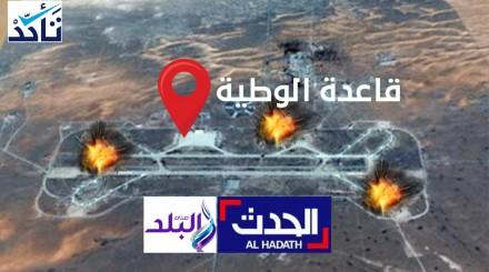Libya'daki Vatiyye üssü saldırısı ile ilgisi olmayan dört yanıltıcı video