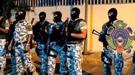 Beyrut'ta 7 Suriyeli gencin ölüm haber gerçek dışı