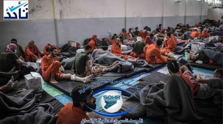 Suriye Gözlemevi, Uluslararası Koalisyon'un DEAŞ'lı tutuklularına mahkeme kurduğu haberini uydurdu